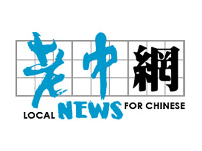 newsforchinese
